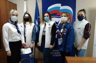 Страховая компания «СОГАЗ-Мед» присоединилась к Всероссийской акции #МыВместе