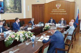 В Минздраве РФ состоялось очередное заседание Оргкомитета Всероссийского форума «Здоровье нации – основа процветания России»