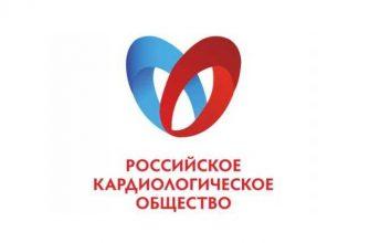 Bayer и РКО поддержат кардиологов, изучающих тромбоэмболию легочной артерии (ТЭЛА)